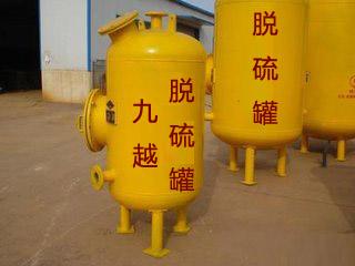 九越脱硫罐产品图片