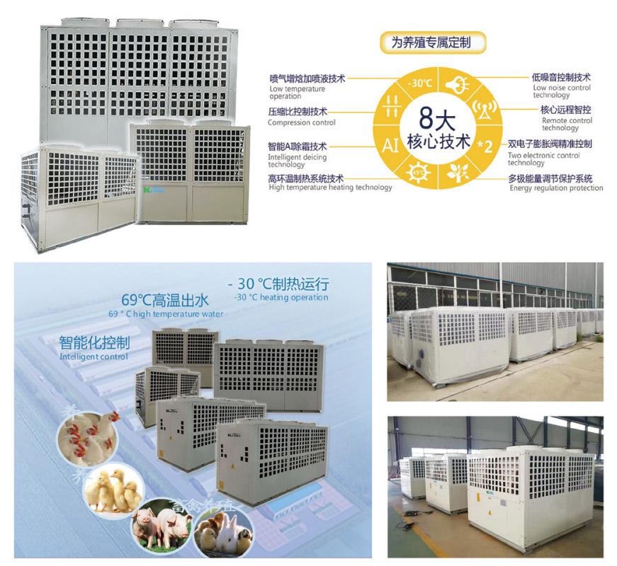 养殖专用空调